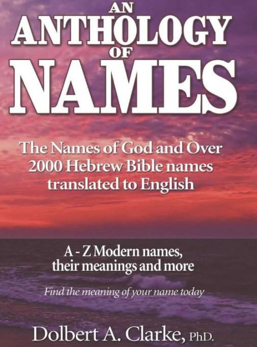 An Anthology of Name